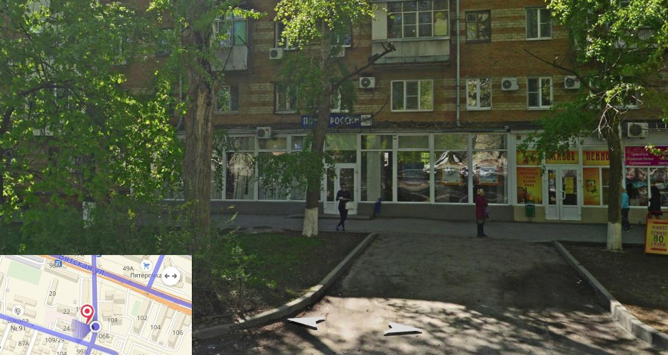 Почта и индекс ЖК Платовского