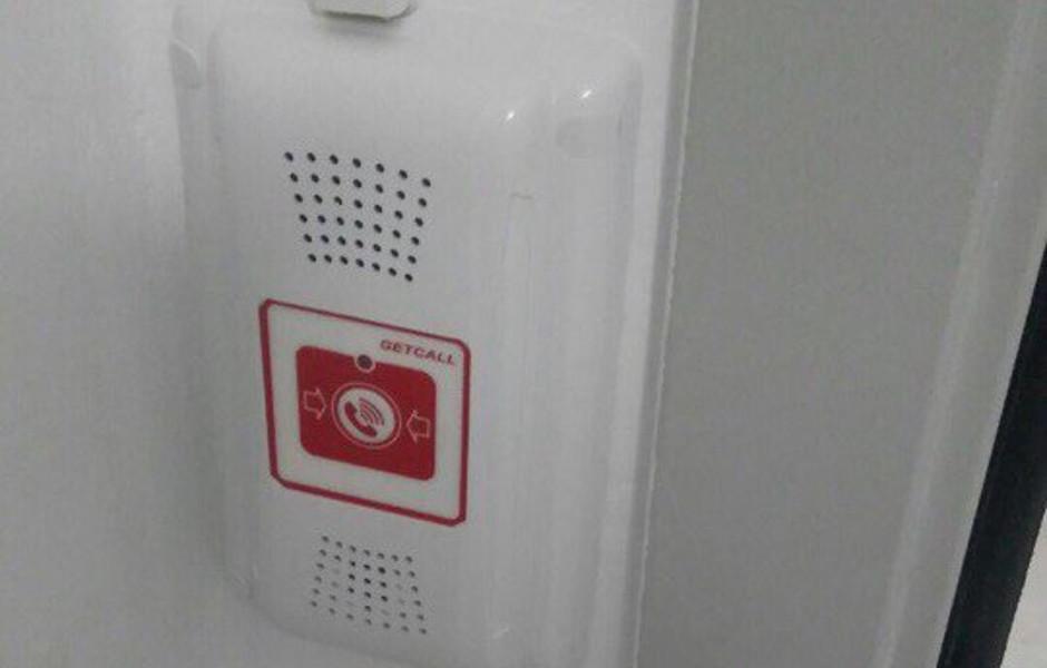 Тревожная кнопка в домах ЖК Платовского