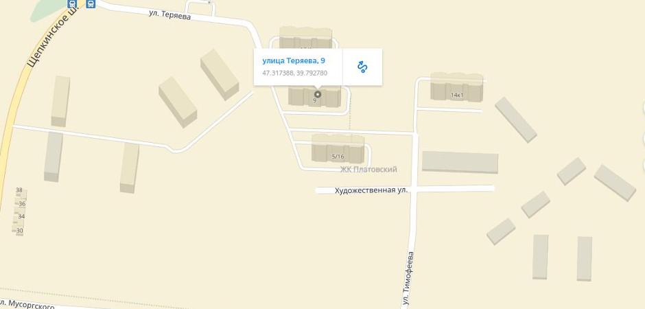Офис УК Дон на ул. Теряева, 9 в ЖК Платовском