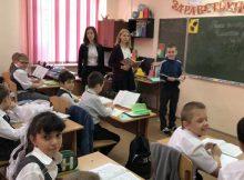 Ученики школы №109 в Ростове-на-Дону