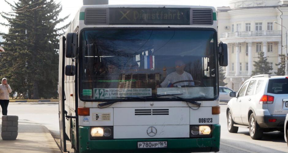 Автобус №42 ЖК Платовский