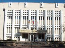 Администрация Первомайского района Ростова