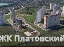Полет над ЖК Платовский от лета 2021 года